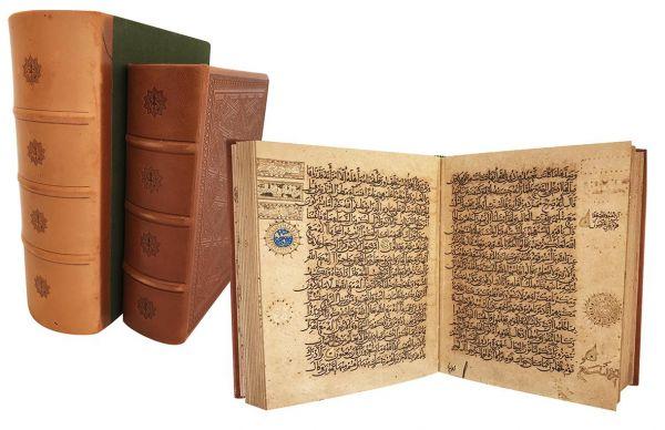 Der Koran des Ibn Al-Bawwab - Quran of Ibn Al-Bawwab