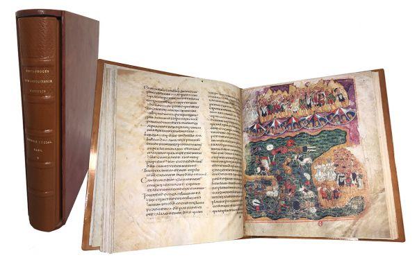 Ashburnham Pentateuch - Die Bibel von Tours - Pentateuch von Tours