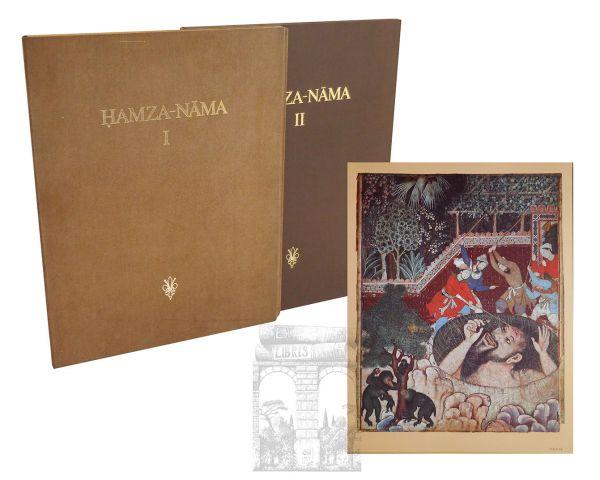 Hamza Nama. Tl.1 - 2