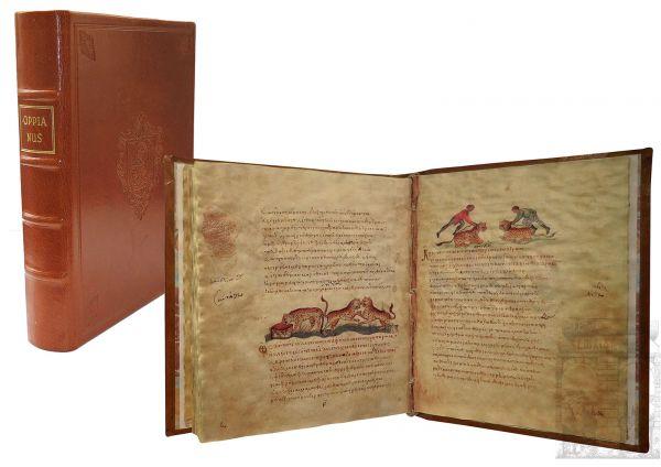 Oppian - Cynegetica (Traktat über die Jagd und den Fischafang - Tratado de Casa y Pesca - Treatise o